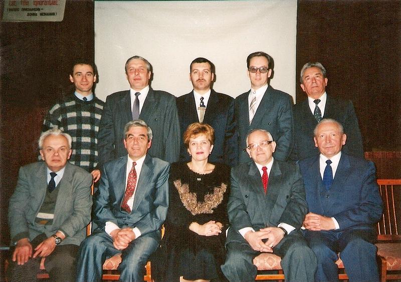 Kafedra_1997